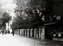 МагазинГолубой-Дунай
