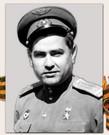 Маресьев Алексей Петрович: 1916г.-2001г.